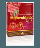 Arthroblock Forte 60 kaps.